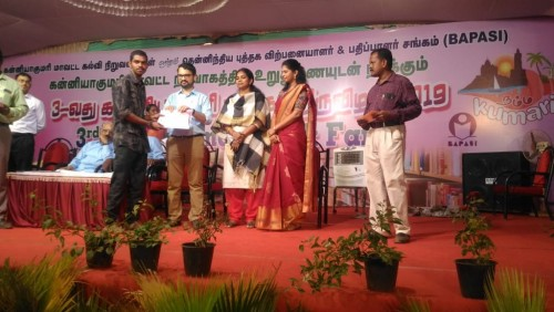 Book Fair 2019 Competition - Nagercoil
